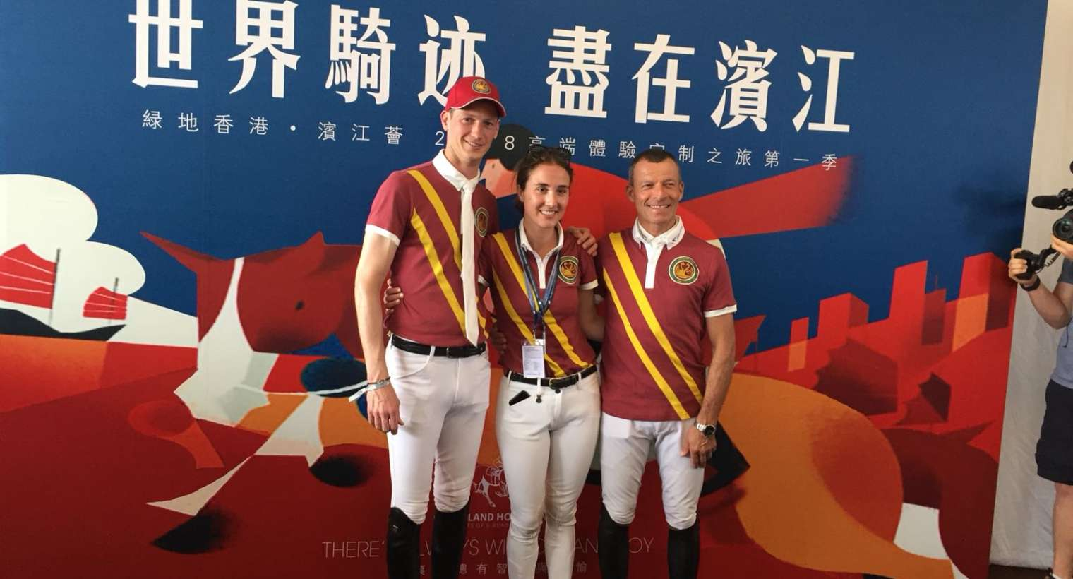Tolle Resultate in Shanghai mit About A Dream und Living The Dream